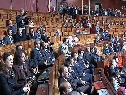 عقوبات وخصم من معاشات النواب المتغيبين في المغرب