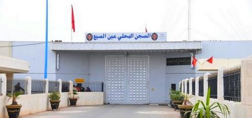 """انتحار سجين في سجن """"عكاشة"""" توبع بملف مكافحة الإرهاب"""