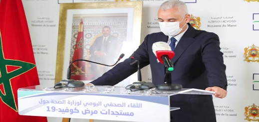 آيت الطالب يَعِدُ الأطر الصحية بالمغرب: المنظومة الصحية قبل كورونا لن تكون هي ما بعد كورونا