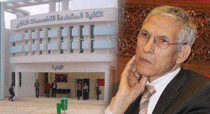 وداعا لمجانية التعليم في الجامعات المغربية