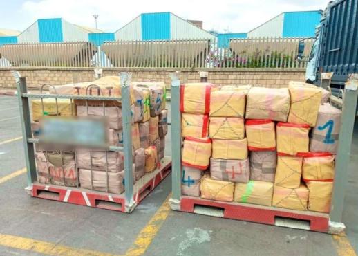 حجز  سبعة أطنان و228 كلغ من مخدر الشيرا كانت موجهة للتهريب الدولي