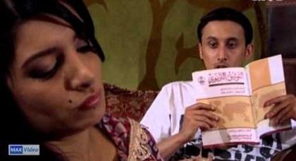 مغربيات يعترضن على مسلسل سعودي يصفهن بخاطفات أزواج