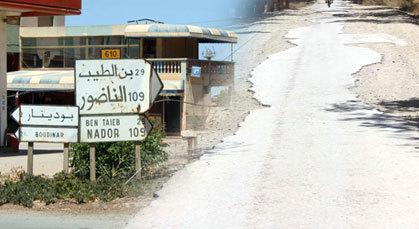 هشاشة الطريق الرابطة بين بلدة بودينار و بلدية بن طيب تثير استياء مستعمليها