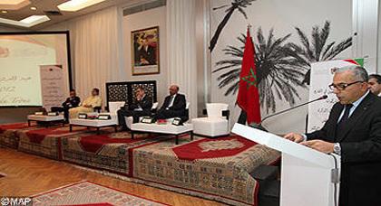 تنظيم حفل استقبال على شرف الجالية المغربية المشاركة في احتفالات عيد العرش