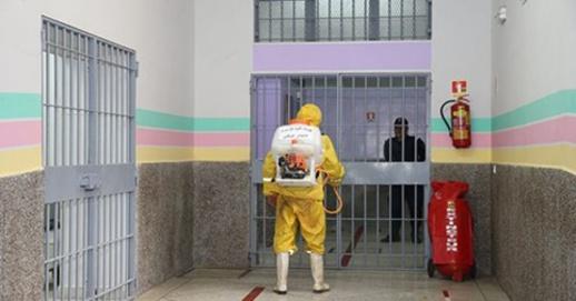 مندوبية السجون: لا إصابات جديدة بفيروس كورونا في المؤسسات السجنية