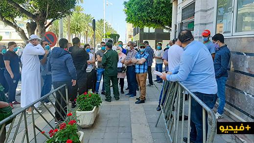 محتجون أمام القنصلية الإسبانية بالناظور يطالبون بإعادتهم إلى إسبانيا