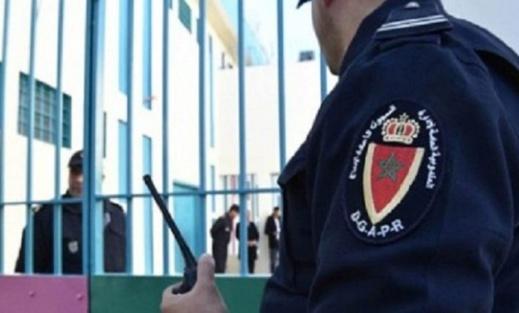 مندوبية السجون تكشف أسباب توقيف اثنين من موظفيها