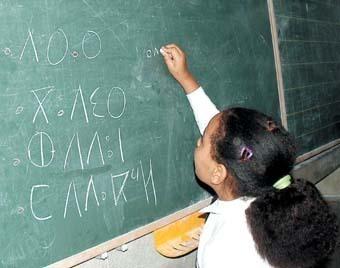 الوفا يؤكد توقع استفادة مليون تلميذ من تعلم الأمازيغية السنة المقبلة