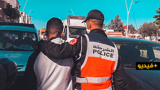 شاهدوا.. سلطات الناظور تعتقل 50 شخصا خرقوا حالة الطوارئ الصحية