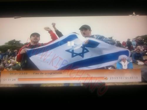 فضيحة.. القناة الرياضية تفرح مع إسرائيل