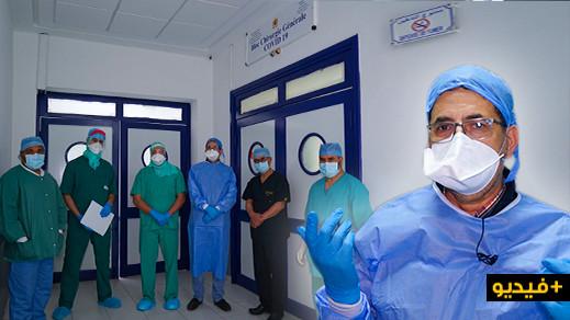 شاهدوا.. الدكتور الوزاني يؤكد استقرار الحالة الوبائية بالناظور ويكشف عن معطيات هامة