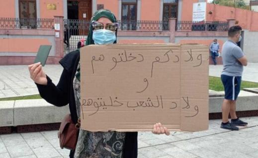 قبل عيد الفطر.. عودة المغاربة العالقين على دفعات والسلطات تعد لهم عشرات الفنادق