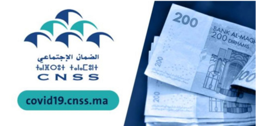 صندوق CNSS يصرف تعويضات كورونا ابتداء من يوم الخميس