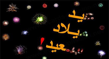 تهنئة للفاعل الجمعوي حفيظ لهراوي بمناسبة عيد ميلاده