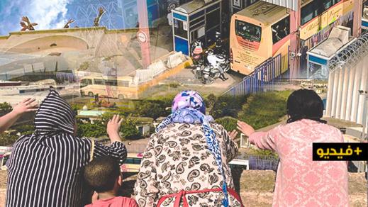 """ساكنة بني أنصار تستقبل المغاربة """"العالقين"""" بالزغاريد والهتاف فرحا بإجلائهم من مليلية"""