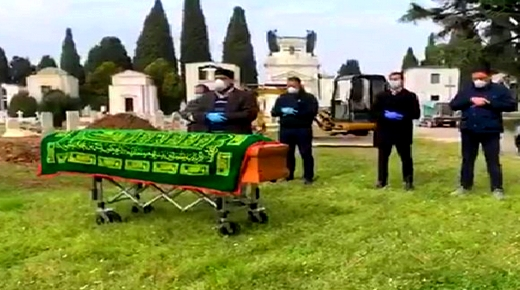 لم تنقل إلى مسقط رأسها بالدريوش.. دفن الشابة المتوفية بمليلية بمقبرة إسلامية وهذا تقرير التشريح الطبي