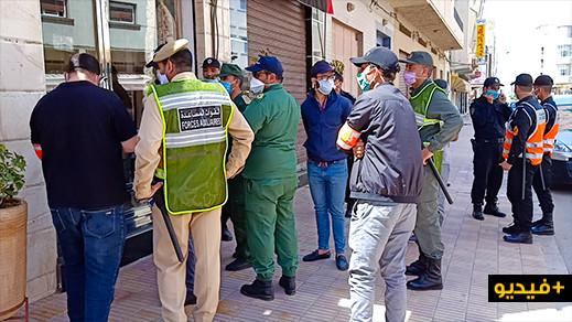 سلطات الأمن بالناظور تغلق عشرات المحلات الممنوعة خلال فترة الطوارئ