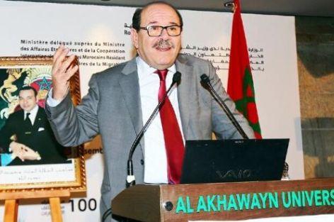 عبد الله بوصوف: سنة 2020 ستبقى عالقة بالذاكرة التاريخية