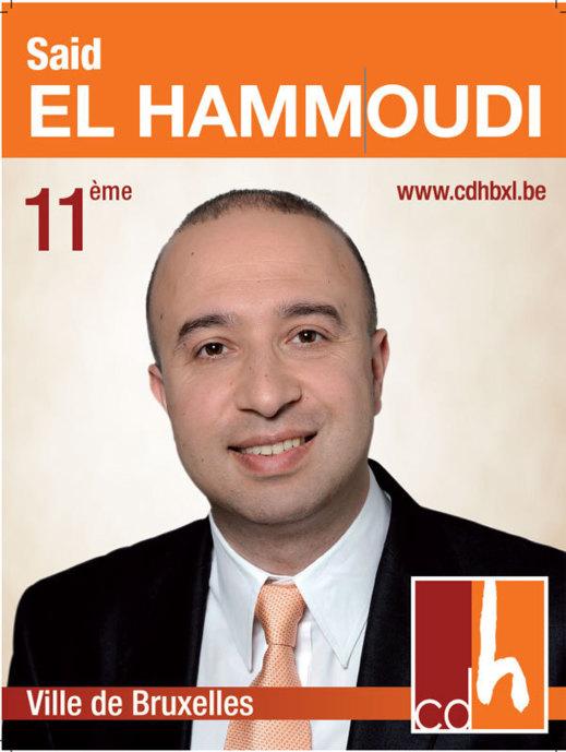 """ابن الناظور """"سعيد الحمودي"""" يخوض تجربة جديدة في عالم السياسة بترشحه لانتخابات بلدية بروكسيل"""