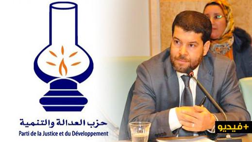 فاورق الطاهري.. هذه أسباب خروج حزب العدالة والتنمية للمعارضة بجماعة الناظور