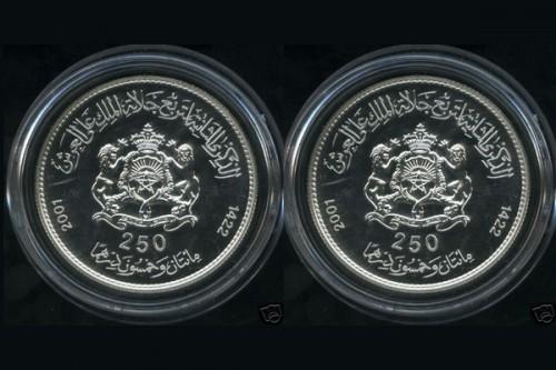 بنك المغرب يصدر قطعا نقدية من فئة 250 درهم
