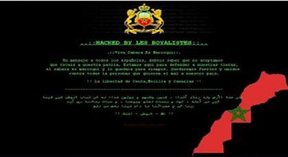 هاكرز مغاربة يخترقون موقعا للحزب الشعبي الإسباني ويطالبون باستقلال سبتة ومليلية