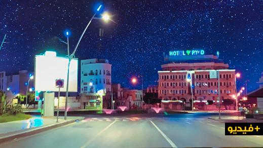 شاهدوا... هكذا تبدو مدينة الناظور ليلا  في زمن كورونا