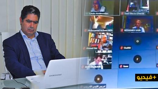 الفتاحي يشارك في لقاء تشاوري عن بعد مع رئيس الحكومة