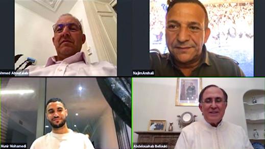 ناظورسيتي تستضيف مغاربة العالم بهولندا خلال شهر رمضان في لقاءات مباشرة