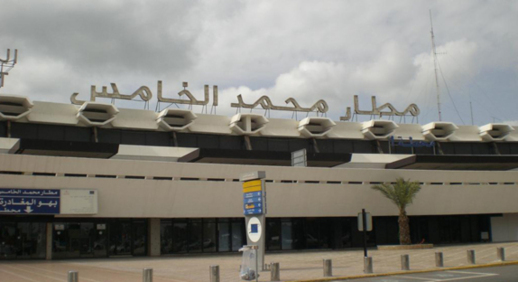 تهريب 150 ألف دولار عبر مطار محمد الخامس