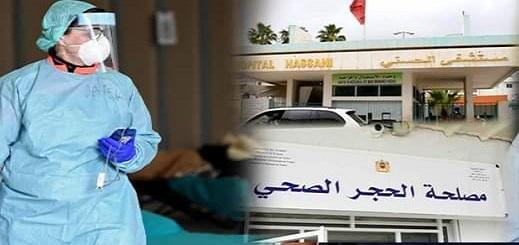 وضع عامل نظافة قيد العلاج الاستباقي بمستشفى الناظور بعد الاشتباه في إصابته بكورونا