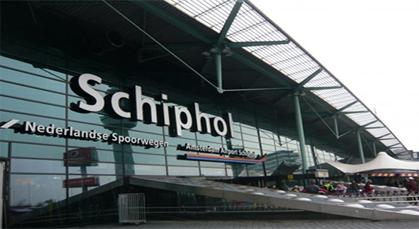 إغلاق جزئي لمطار أمستردام بعد اكتشاف قنبلة  تعود إلى الحرب العالمية الثانية