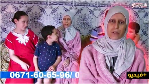 سلوان.. أم لثلاثة أطفال تناشد المحسنين مساعدتها على العلاج من مرض السرطان
