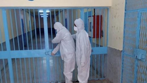 هذا توزيع اخر 44 حالة مصابة بكورونا في المغرب