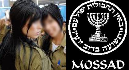 الموساد الإسرائيلي يجند جمال المغربيات لاستخدامهن جاسوسات في دول الخليج