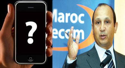 ابتكار تطبيق يسمح بكشف هوية أصحاب الأرقام المجهولة واتصالات المغرب تحذر صاحبها