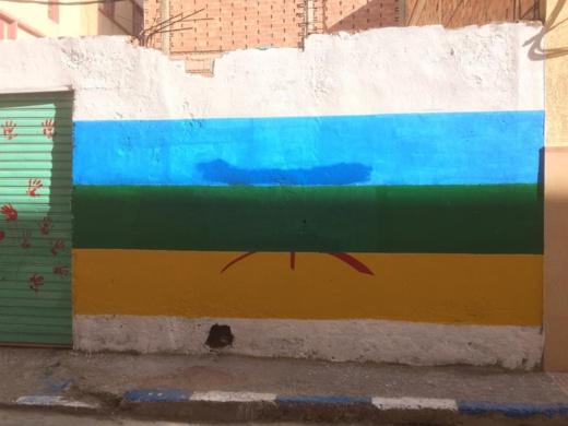 """متطوعون بأزغنغان يستنكرون إقدام جهات """"مجهولة"""" على طمس راية الهوية الأمازيغية"""