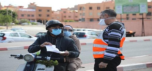 رسميا.. الحكومة تمدد حالة الطوارئ الصحية إلى غاية 10 يوليوز المقبل