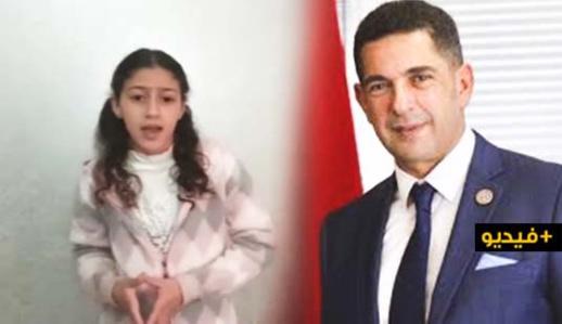 إحسان.. تلميذة من الناظور تبهر وزير التعليم بفصاحة لسانها