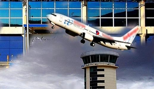 المكتب الوطني للمطارات يكشف مخططه لاستئناف الرحلات الجوية