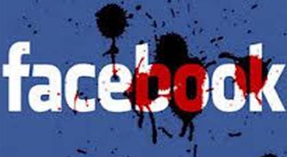"""""""فيسبوك"""" يكشف لغز عدد من الجرائم في المغرب"""