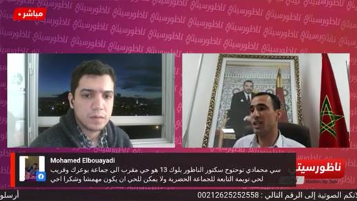 توحتوح: جماعة سلوان تخلت عن أبنائها ولا يحق لها المطالبة بإرجاعهم