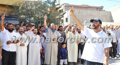 العدل والإحسان بزايو تنظم وقفة احتجاجية على الفيلم المسيء للرسول عليه الصلاة والسلام