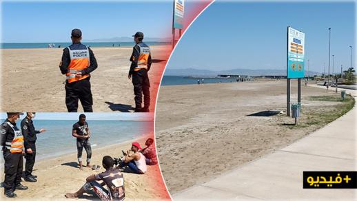 شاهدوا.. أمن الناظور يشدد المراقبة بشاطئ مارتشيكا الإصطناعي لمنع السباحة والتجمعات