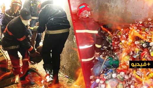 إصابة مسن بحروق بليغة جراء إندلاع حريق بمنزله وسط حي لعراصي بالناظور