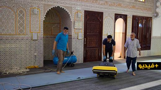إستعدادات جارية بمسجد أولاد إبراهيم بالناظور في إنتظار قرار الوزارة بإعادة فتح المساجد