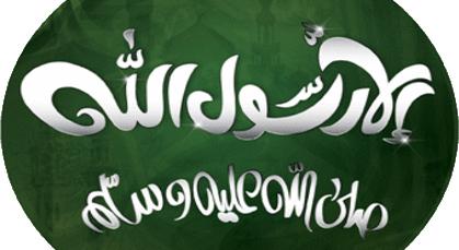 دعوة لساكنة زايو لنصرة النبي الكريم عليه الصلاة والسلام