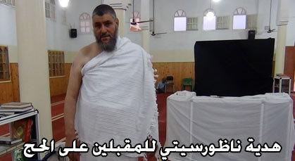 بالفيديو.. الأستاذ عبد القادر شوعة يقدم شرحا مفصلا وبسيطا لكيفية أداء مناسك الحج