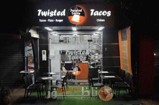 مطاعم الناظور تستأنف نشاطها ابتداء من 25 يونيو وفق هذه الشروط