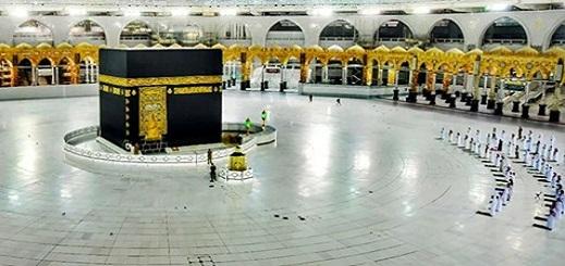 السعودية تعلن رسميا إقامة مناسك الحج لهذا العام